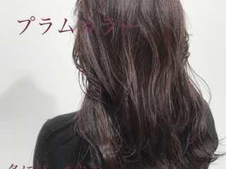 さりげなさがおしゃれな暗髪カラーまとめ