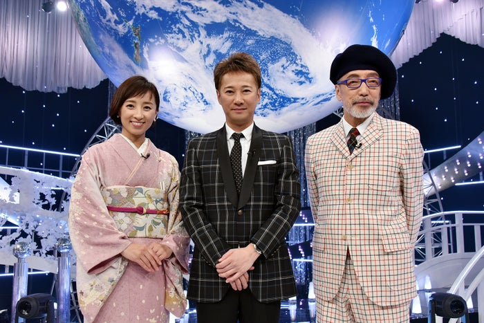 西尾由佳理、中居正広、テリー伊藤(画像提供:日本テレビ)