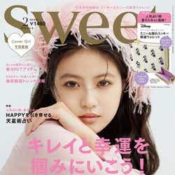 「sweet」2月号(1月12日発売)表紙:今田美桜(画像提供:宝島社)