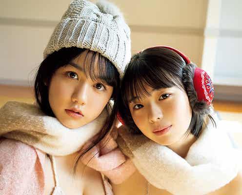 「ミスマガ2020」JKコンビ後藤真桜&菊地姫奈、美ボディ弾けるフレッシュ水着