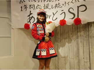 """AKB48チーム8太田奈緒、365日連続達成でサプライズ 涙で""""SEXY""""意気込む<1st写真集決定>"""