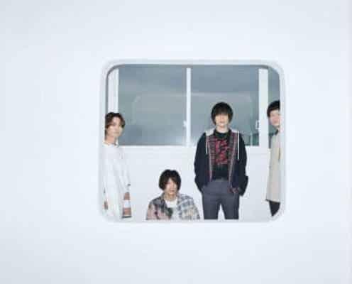 Half time Old、新曲「アセスメント」がドラマ『世田谷ベランダの恋』の主題歌に決定