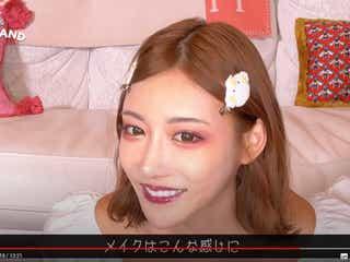 明日花キララの地雷メイク動画に反響「リアルお人形」毎日メイクのリクエストも殺到