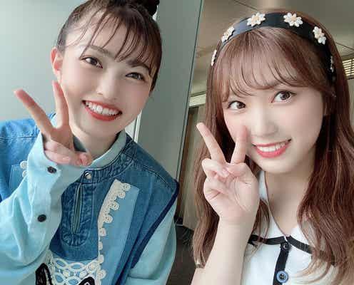 矢吹奈子&井上咲楽、2ショットに「笑顔が可愛い」「姉妹みたい」の声