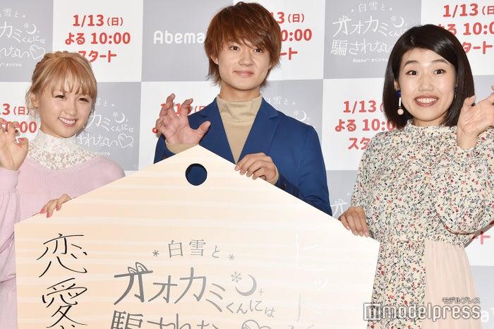 (左から)Ami、佐野勇斗、横澤夏子 (C)モデルプレス