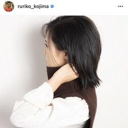 小島瑠璃子、ばっさりカットした髪の毛を寄付!「ショートもお似合い」「素敵な活動」と称賛の声