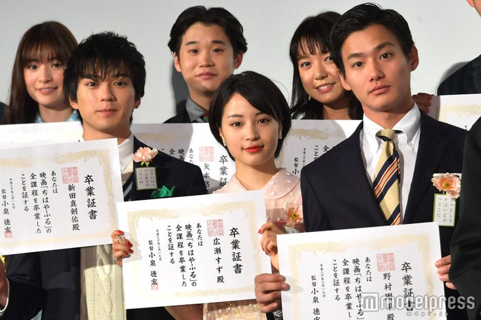 (左から)新田真剣佑、広瀬すず、野村周平 (C)モデルプレス