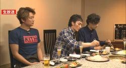 稲垣・草なぎ・香取、今後の活動に言及 「新しい地図」は「グループ名ではない」<72時間ホンネテレビ>