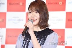 指原莉乃、嵐の活動休止にコメント「すごくファン思い」自身も卒業を発表