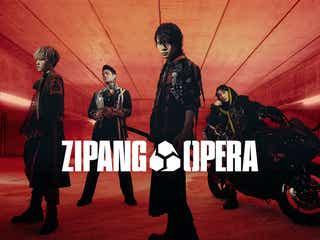 佐藤流司ら、LDH Records所属で音楽パフォーマンスユニット「ZIPANG OPERA」結成<本人コメント>