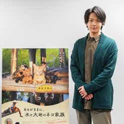 中村倫也(C)「劇場版 岩合光昭の世界ネコ歩き2」製作委員会