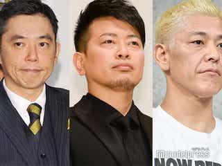 爆笑問題・太田光、宮迫博之のYouTube開設・田村亮の復帰会見にコメント