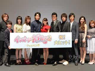 劇団EXILE佐藤寛太にカミングアウト 美沙玲奈「驚いてましたね」