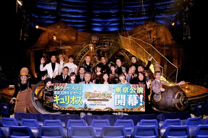 『ダイハツ キュリオス』日本公演のスペシャルサポーター(提供画像)