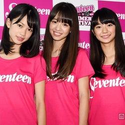 「ミスセブンティーン2014」(左より)樫本琳花、横田真悠、川津明日香