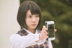 永野芽郁(C)2017「ピーチガール」製作委員会