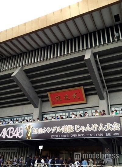 「AKB48 29thシングル選抜じゃんけん大会」会場・日本武道館