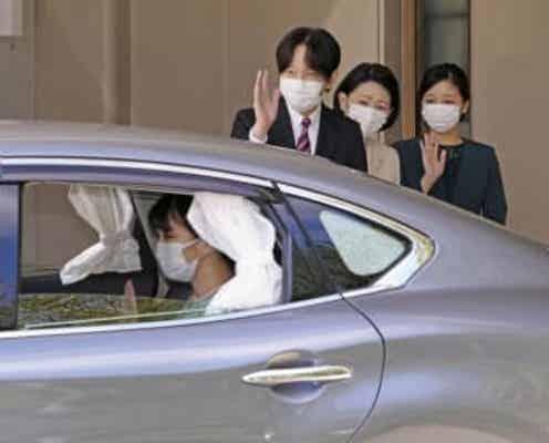 眞子さま出発 秋篠宮さま寂しそうな表情で ご家族で手を振り見送る