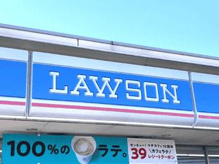 """やっぱり人気すぎる…!ローソン""""鬼滅の刃""""炭治郎のおにぎりが売り切れ続出中"""