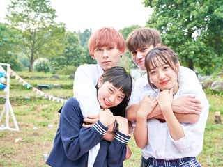 「恋ステ」2020夏、とらい&ここあ・りっきー&さくちゃんのカップル2組成立