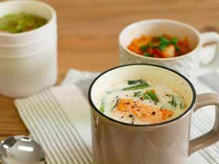 レンチンするだけで完成!忙しい女子専用のマグカップスープレシピ