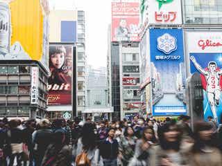 大阪府北部地震影響で臨時休業多数<テーマパーク・ショッピング施設営業状況>