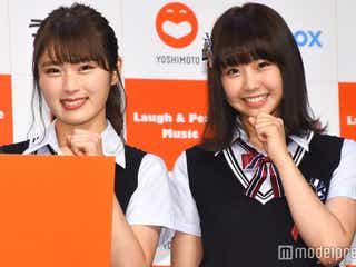 NMB48渋谷凪咲&加藤夕夏に共演者驚き「小さい頃?」
