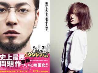 Superfly、新曲が山田孝之主演映画の主題歌に決定