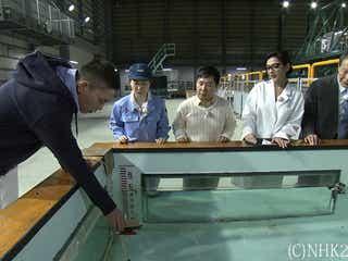 底知れぬ謎と宝を秘めた海、爆笑問題が海洋技術開発の研究所に潜入