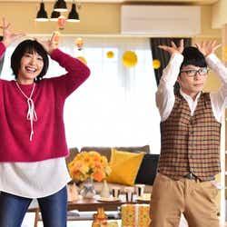 """モデルプレス - 「逃げ恥」""""恋ダンス""""踊ってみた動画、星野源の楽曲使用に公式コメント 対応に称賛集まる"""