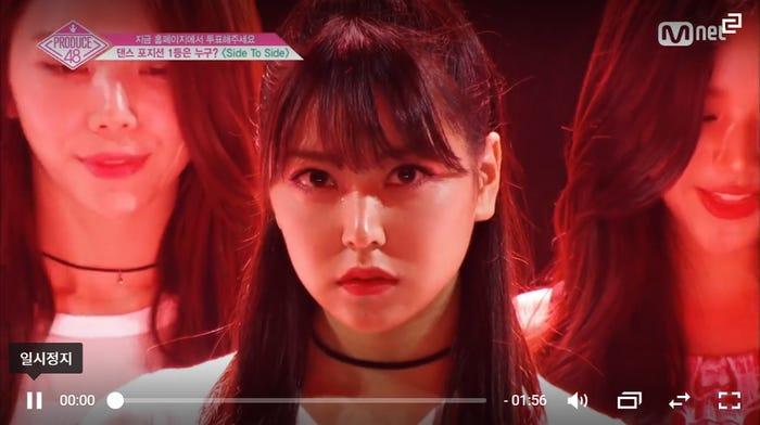 白間美瑠/「PRODUCE48」公式サイト - Mnetより