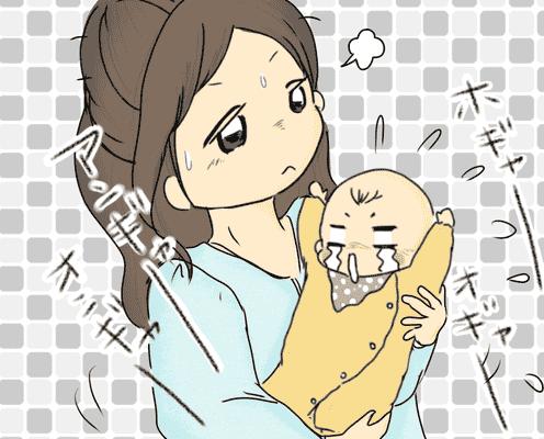 生後1ヶ月のわが子は泣きっぱなし……。疲れてしまったママに寄せられた励ましの声
