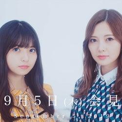 乃木坂46、新プロジェクト始動 グループInstagramも開設
