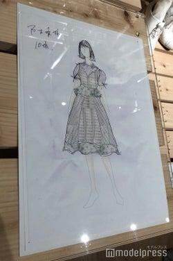 「何度目の青空か?」衣装説明/「乃木坂46 Artworks だいたいぜんぶ展」(C)モデルプレス