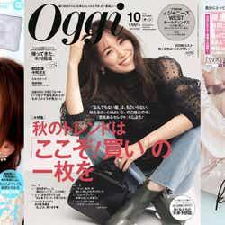 泉里香「第7回 カバーガール大賞」(C)Fujisan Magazine Service Co., Ltd. All Rights Reserved.