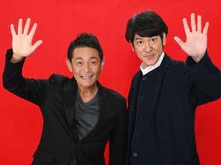 KAT-TUN中丸雄一&ココリコがタッグ 「なら≒デキ」人気企画がゴールデンに