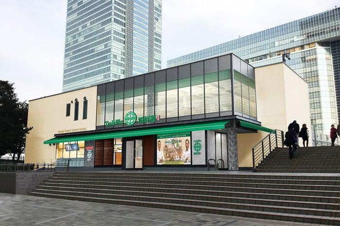 添好運 新宿サザンテラス店/画像提供:WDI JAPAN
