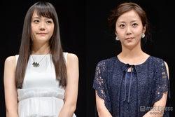 松井愛莉に「ドMじゃん」 予想外の告白に木南晴夏がツッコミ