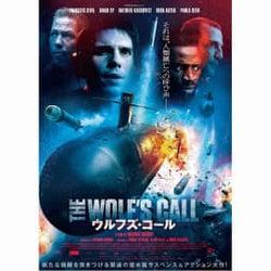 映画『ウルフズ・コール』潜水艦VSヘリコプターの対戦シーンを解禁!