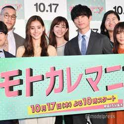 (前列左から)浜野謙太、新木優子、高良健吾、山口紗弥加(後列左から)関口メンディー、田中みな実、よしこ (C)モデルプレス