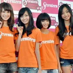 第2の北川景子・木村カエラ 美少女4名が「ミスセブンティーン2012」に