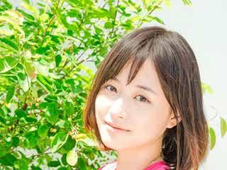 大原櫻子「真夏の太陽」に新たな展開