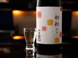 【10/1日本酒の日】秋の日本酒「ひやおろし」ってどんなお酒?うまい「ひやおろし」が飲める名店も紹介