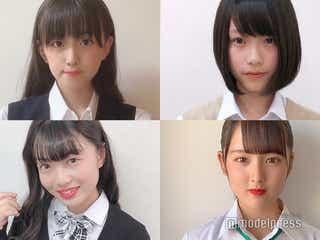 日本一かわいい女子中学生「JCミスコン2019」Eブロック候補者公開 投票スタート