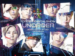 7ORDER、初のデジタルショー「UNORDER」リハーサル映像公開
