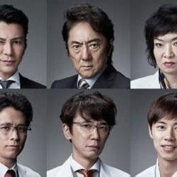 「ドクターX」に市村正親、ユースケ初参加 新キャスト6名発表