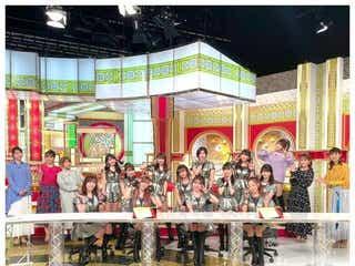 石橋貴明サプライズ登場で「うたばん」11年ぶり復活 中居正広「おれがまだSMAPだと思ってます!?」