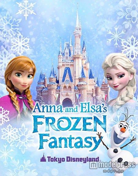 「アナとエルサのフローズンファンタジー」(C)Disney