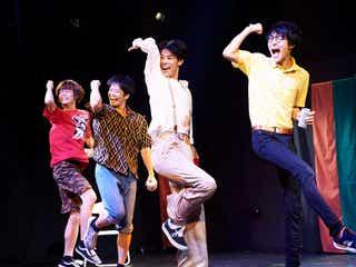 イケメン演劇集団「ウズイチ」第2期公演開幕 圧巻ダンスパフォーマンスに期待