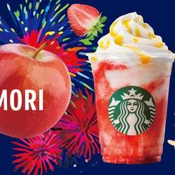 AOMORI「青森 じゃわめく りんご ストロベリー フラペチーノ」/画像提供:スターバックス コーヒー ジャパン